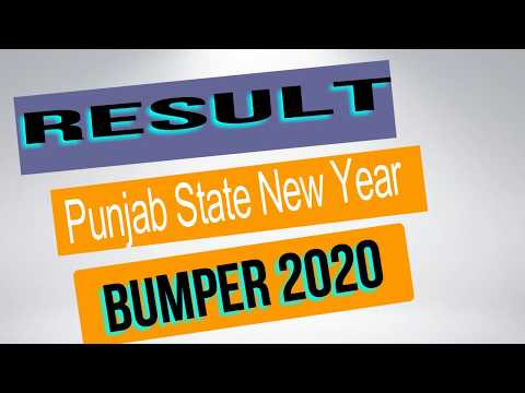 Result Punjab State New Year Bumper 2020