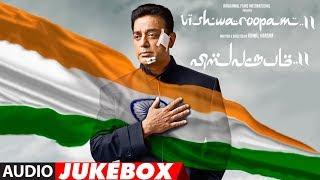 Vishwaroopam 2 Full Album Audio Jukebox Tamil | Vishwaroopam 2 Tamil | Kamal Haasan | Ghibran