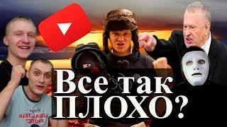 #YouTubeЭксперимент Об эксперименте, разжигании ненависти и реакции блогеров #NemagiaRIP
