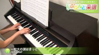 使用した楽譜はコチラ http://www.print-gakufu.com/score/detail/64156...