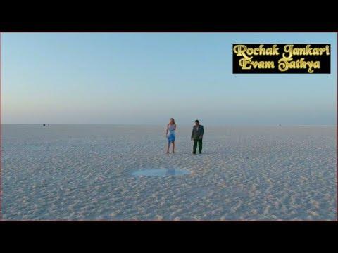 White Desert [Rann Utsav] Kutch Trip   Kutch Nahi Dekha To Kuch Nahi Dekha
