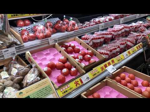 Japonya'da Market Alışverişi ve Günlük Hayat