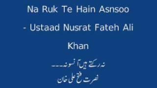 Na Rukte Hain Aanso nusrat fateh ali khan.mp3