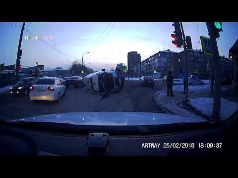 НиКомуНеМешальщики г.Красноярска (ДТП 25.02.2018 года)