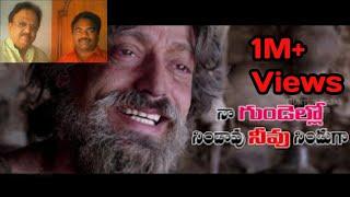 Latest Telugu Christian Songs || Mithrama ( Official)    || S.P.Balu || Guntur Raja || HD