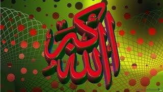 vuclip Hamd : Allah Sab Sai Bara Hai By Hafiz Amanullah