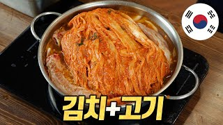 KIMCHIMAN : Special Meat Dishes Made Out Of K-imchi🇰🇷