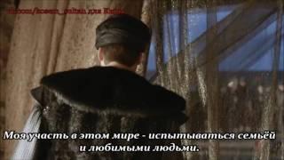 Кёсем султан 2-ой сезон 20 серия(50) серия трейлер сурбиты на русском языке.