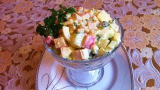 Салат с Крабовыми Палочками / Крабовый салат / Праздничный Салат / Mitation Crabmeat Salad