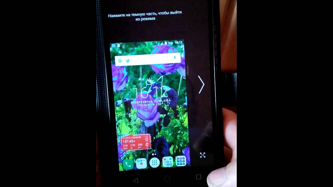 Alcatel Pixi 4 (6) 9001D 8GB Phone Brand New+Gift
