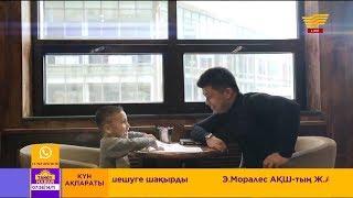 Н.Нәдіров – «Менің әкем мен үшін дара туған!» (Оқыған: Д.Олжабай)