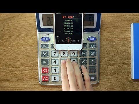 �计算器】刚好��你 Cover With A Calculator