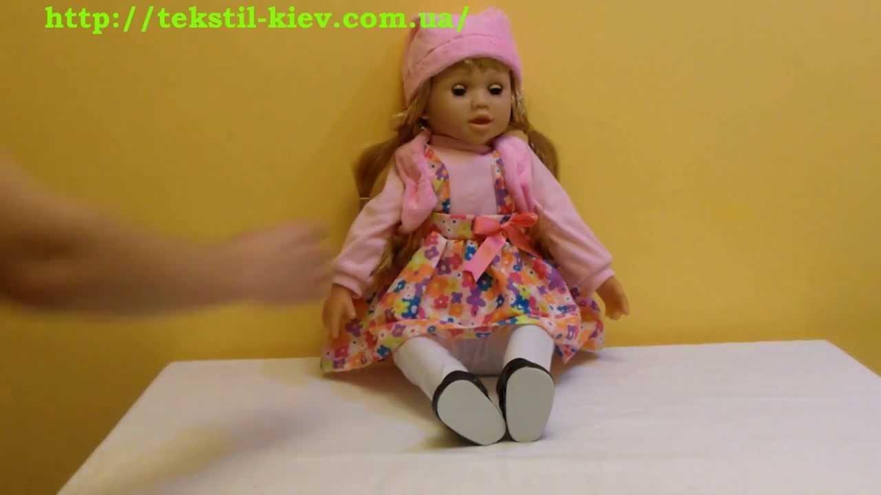 наташа найс играет с куклой