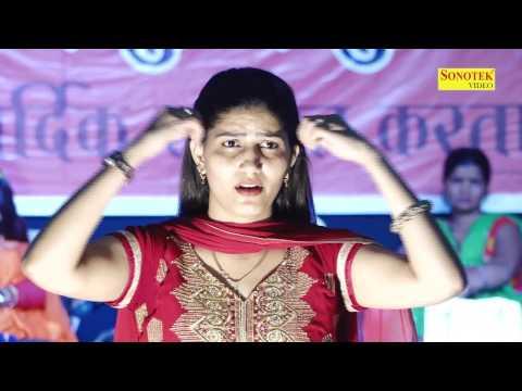 सपना का देसी अन्दाज करे घायल | Sapna Ka desi Andaj | Sapna Dance | New Live Danc New 2017