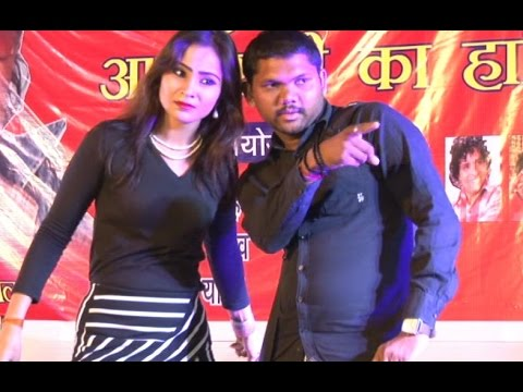 Bhojpuri Style, New Stage Show By Happy Rai,
