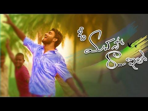 Oo Manasa Ra Ila    Telugu short films 2016     Directed by Srinu Dharmarajula