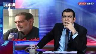 Albasheer show EP0 23 البشير شو - الحلقة الثالثة والعشرون - هيباط هيبيط