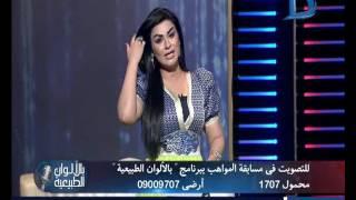 بالألوان الطبيعية  شاهد.. مقدمة حلقة المطرب مؤمن خليل والمطربة ايمان عبدالعزيز مع ناديه حسني