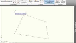 Геометрические зависимости в AutoCAD 2010 (19/45)