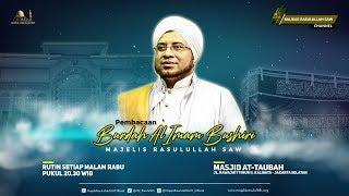Download PEMBACAAN KITAB BURDAH IMAM BUSYIRI  ||  MAJELIS RASULULLAH SAW