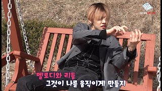 [PREVIEW] TO DO ON AIR - EP.54 (ENG/JPN/CHN SUB)