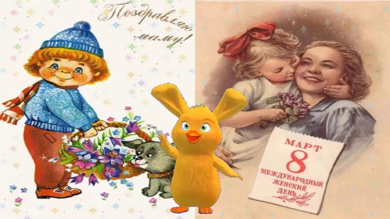 подоконнике зайка поздравление с 8 марта дочери интересных примеров оформления