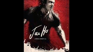 Jai Ho Full Songs (Jukebox)