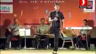 Satham Illatha Dance