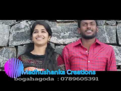 miyayanna sudanam (madhushanka creations) -Bogahagoda
