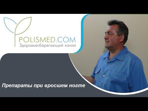 Вишневского или левомеколь: 🔍 популярные вопросы про