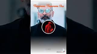 Thaarame Thaarame (2) | kadaram kondan | Sid Sriram | Ghibran | Vikram | what's App Love status