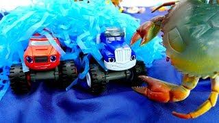 Вспыш и чудо машинки! Мультики с игрушками про #машинки! Гонки по морскому дну! Вспыша укусил краб!