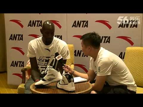 688118cb7fa4 Interview Kevin Garnett with New Anta KG 4 IV Basketball Sneakers ...