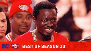 Best Of Season 10 ft. MGK, Pete Davidson, Michael Blackson, & More 😂 Wild 'N Out