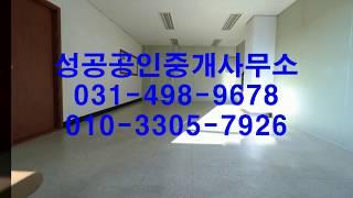 """1000/60 정왕동상가임대 """"사무실""""…"""