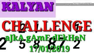 KALYAN GAME PRINT SHOW CHALLENGE CHALLENGE CHALLENGE..... 17/01/2019