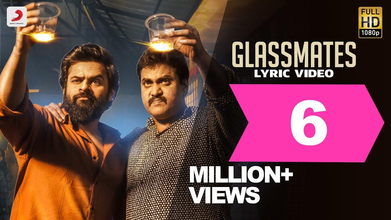 Download Chitralahari - Glassmates Telugu Lyric Video | Sai Tej | Devi Sri Prasad