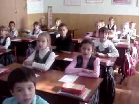 Открытый урок по сольфеджио 1 класс музыкальное отделение.Преподаватель Веремчук Н.В
