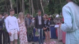 Обряд венчания, фрагменты. Кристал Fest, 22-23.06.2015(Уважаемые участники и гости фестиваля! Если Вы не желаете, чтобы видео, на котором вы присутствуете, было..., 2015-06-29T11:27:14.000Z)