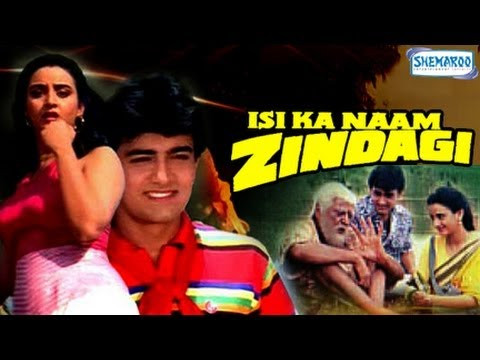 Isi Ka Naam Zindagi is listed (or ranked) 41 on the list The Best Aamir Khan Movies