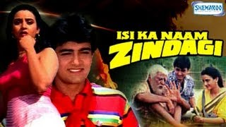 Isi Ka Naam Zindagi - Part 1 Of 15 - Aamir Khan - Pran - Top 10 Comedy Movies