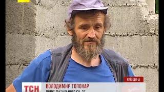 видео СУ-27: подробиці трагедії