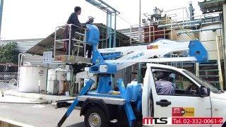 Download Video SOCAGE A314 ใช้งานจริงที่โรงงาน ไทยเคมีภัณฑ์ MP3 3GP MP4