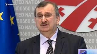 Հայաստան տարանցվող գազի շուրջ համաձայնագիրը Վրաստանում քննադատության ալիք է բարձրացրել