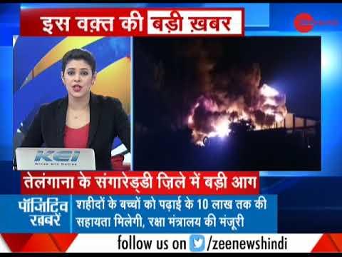 Telangana: Huge fire at rubber factory in Patancheru, 9 fire tenders at spot