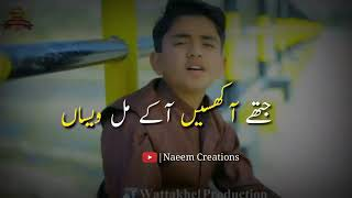 #New saraki sad song singer/#Ahsan Iqbal