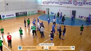 Париматч Высшая лига 18 й тур Саратов Волга МосПолитех