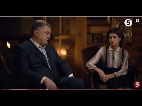 Інтерв'ю Президента України