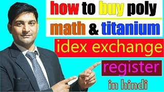 HOW TO BUY Titanium bar and poly math coin..register idex exchange easly...