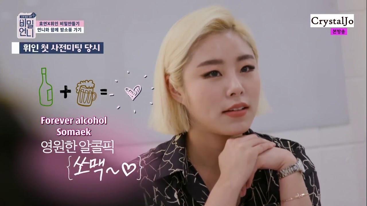 [ENG] 180525 Hyoyeon & Wheein - 'Secret Unnie' Ep 4